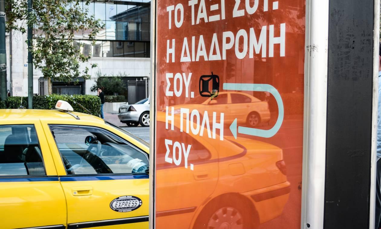 «Αδειάζει» την κυβέρνηση η Κομισιόν για το Taxibeat: Στον «αέρα» το νομοσχέδιο Σπίρτζη