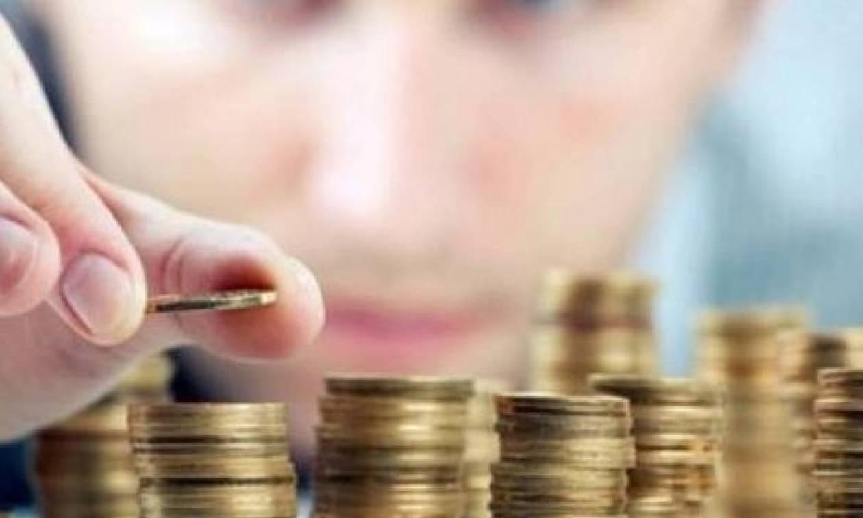Επίδομα 1.000 ευρώ: Δείτε αν το δικαιούστε - Πότε ξεκινούν οι αιτήσεις