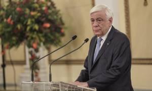 Ο Προκόπης Παυλόπουλος προειδοποιεί τα Σκόπια: Η ελληνικότητα της Μακεδονίας δεν αμφισβητείται