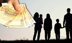 ΟΓΑ - Οικονομική βοήθεια 1.000 ευρώ: Δείτε εάν το δικαιούστε