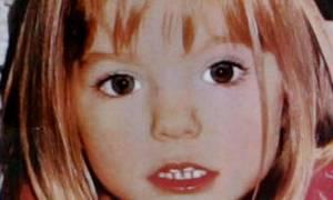 Σοκαριστική εξέλιξη στην υπόθεση της μικρής Μαντλίν - Το στοιχείο που ανατρέπει τα πάντα