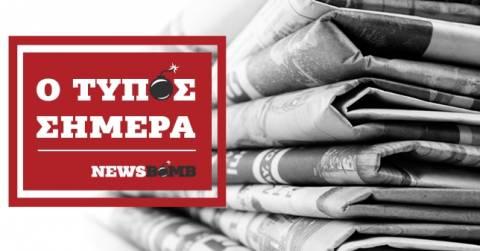 Athens Newspapers Headlines (02/10/2017)
