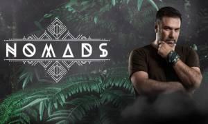 Nomads: Ανοίξαμε τους σάκους των παικτών - Δε φαντάζεστε τι έχουν πάρει μαζί τους στο νησί!