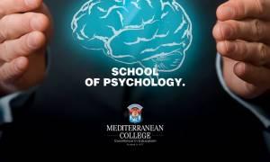 Ψάχνεις αξιόπιστες & αναγνωρισμένες σπουδές στην Ψυχολογία, Συμβουλευτική ή Ψυχοθεραπεία;