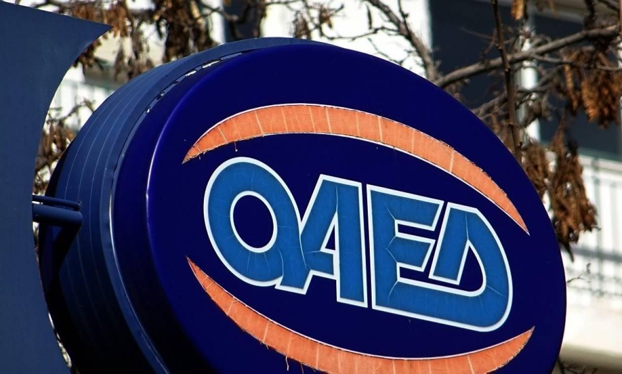 Δωρεάν μαθήματα γαλλικών για ανέργους του ΟΑΕΔ