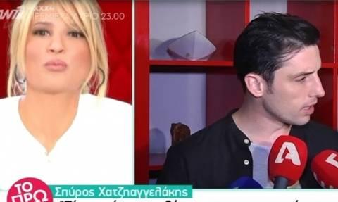 Η απίστευτη αντίδραση του Χατζηαγγελάκη όταν ρωτήθηκε για τη Συνατσάκη – «Του τα έχωσε» η Σκορδά