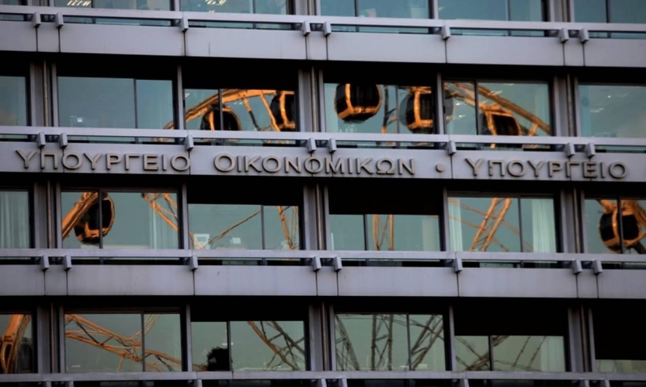 Υπουργείο Οικονομικών: Τι αλλάζει στην διαδικασία των πλειστηριασμών