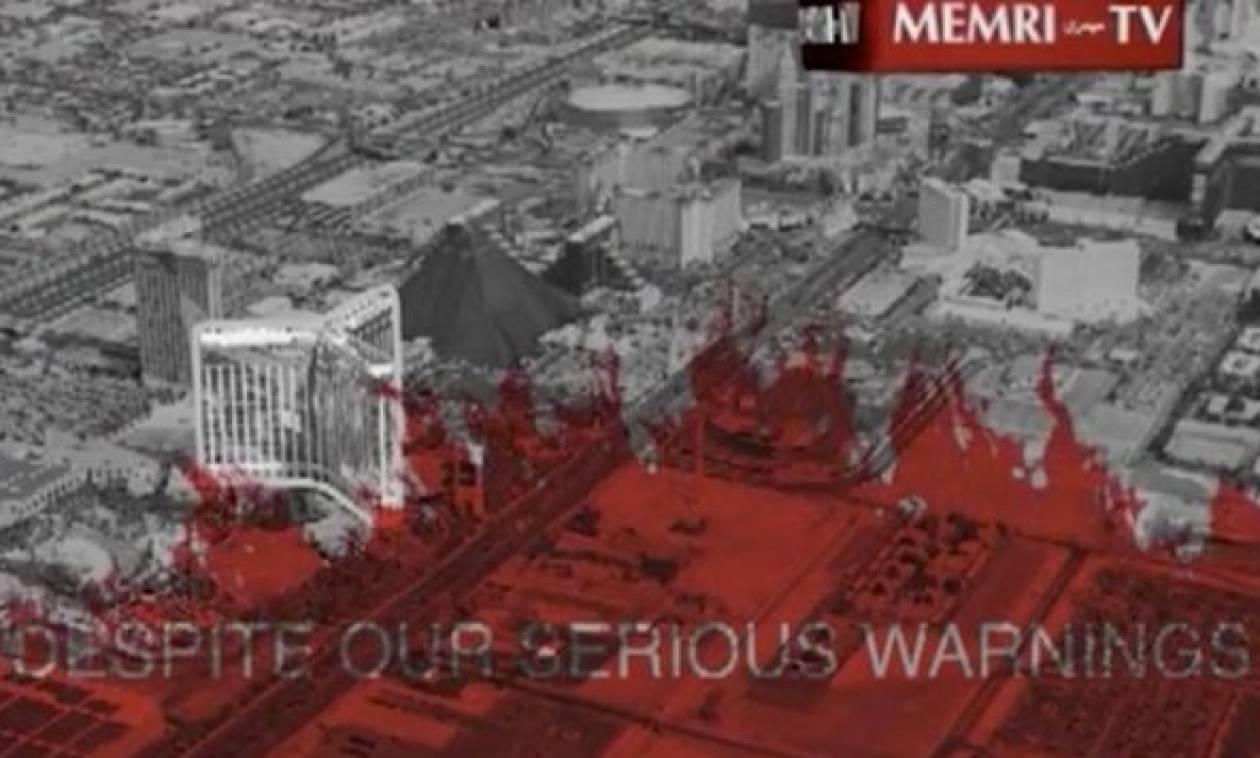 ISIS προς ΗΠΑ: Το μακελειό στο Λας Βέγκας ήταν μια «επίθεση εκδίκησης» (vid)