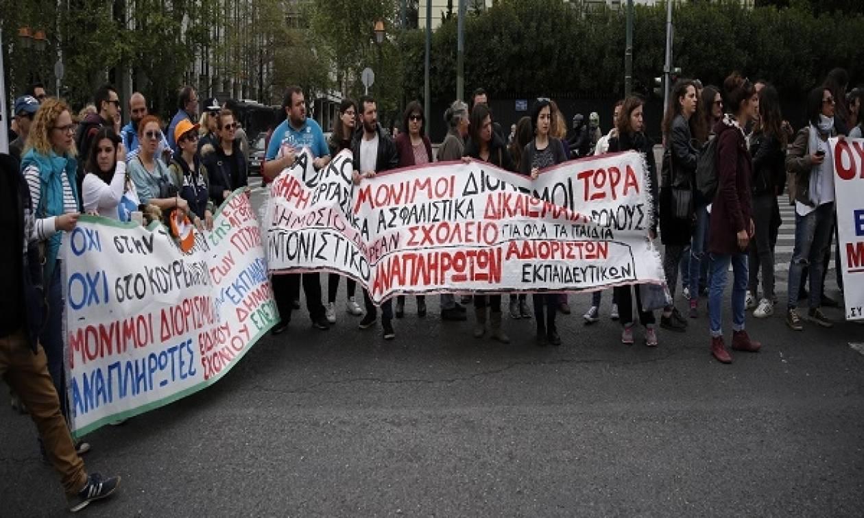 Πανεκπαιδευτικό συλλαλητήριο στην Αθήνα: Δείτε πότε και πού θα πραγματοποιηθεί