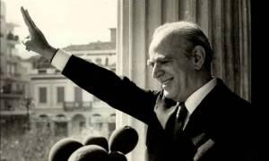 Νέα Δημοκρατία 43 χρόνια μετά: Το διαχρονικό και πάντοτε επίκαιρο μήνυμα του Κωνσταντίνου Καραμανλή