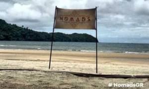 Nomads spoiler: «Η ομάδα που θα χάσει, δε φαντάζεστε ποιον θα ψηφίσουν προς αποχώρηση»