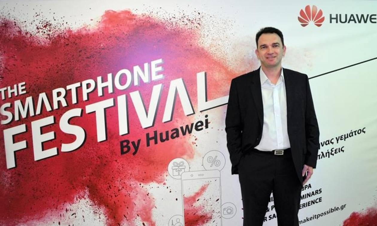 "Smart Deals στο ""The Smartphone Festival by Huawei"""