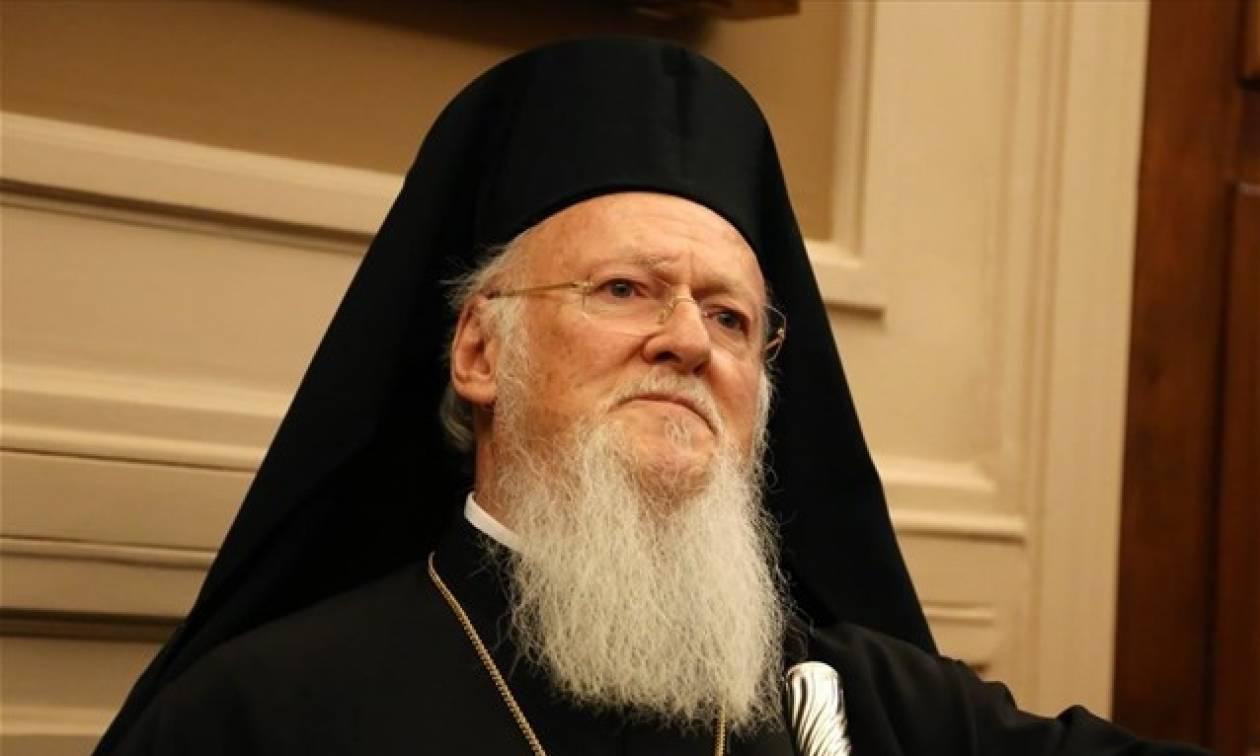 Αλλαγές στο Φανάρι αποφάσισε ο Οικουμενικός Πατριάρχης Βαρθολομαίος