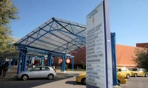 Νοσοκομείο «Αττικόν»: Στάση εργασίας την Πέμπτη 5/10 για την Ψυχιατρική Κλινική