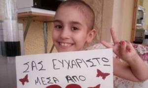 Κίνηση ανθρωπιάς από τους γονείς της μικρής Ευαγγελίας: Δώρισαν τα χρήματα που είχαν συγκεντρωθεί