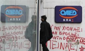 «Βόμβα» από τη ΓΣΕΕ: Η ανεργία δεν θα μειωθεί πριν το 2030