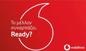 Vodafone: Η νέα στρατηγική τοποθέτηση της εταιρείας