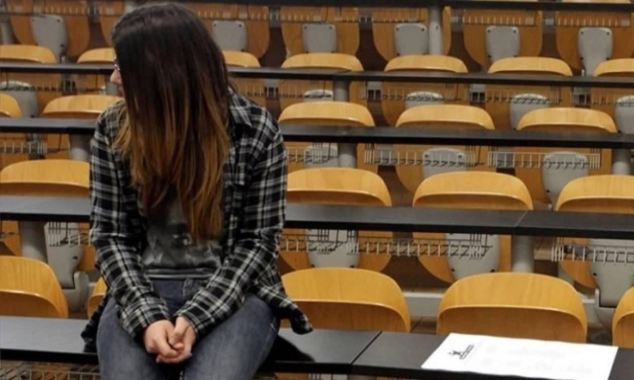 Άρχισαν οι μετεγγραφές φοιτητών: Όλα όσα πρέπει να γνωρίζετε