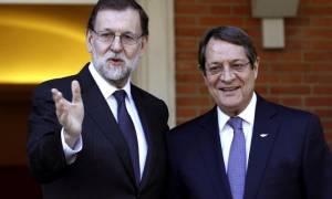 Στηρίζει Ραχόι ο Αναστασιάδης στο θέμα της Καταλονίας