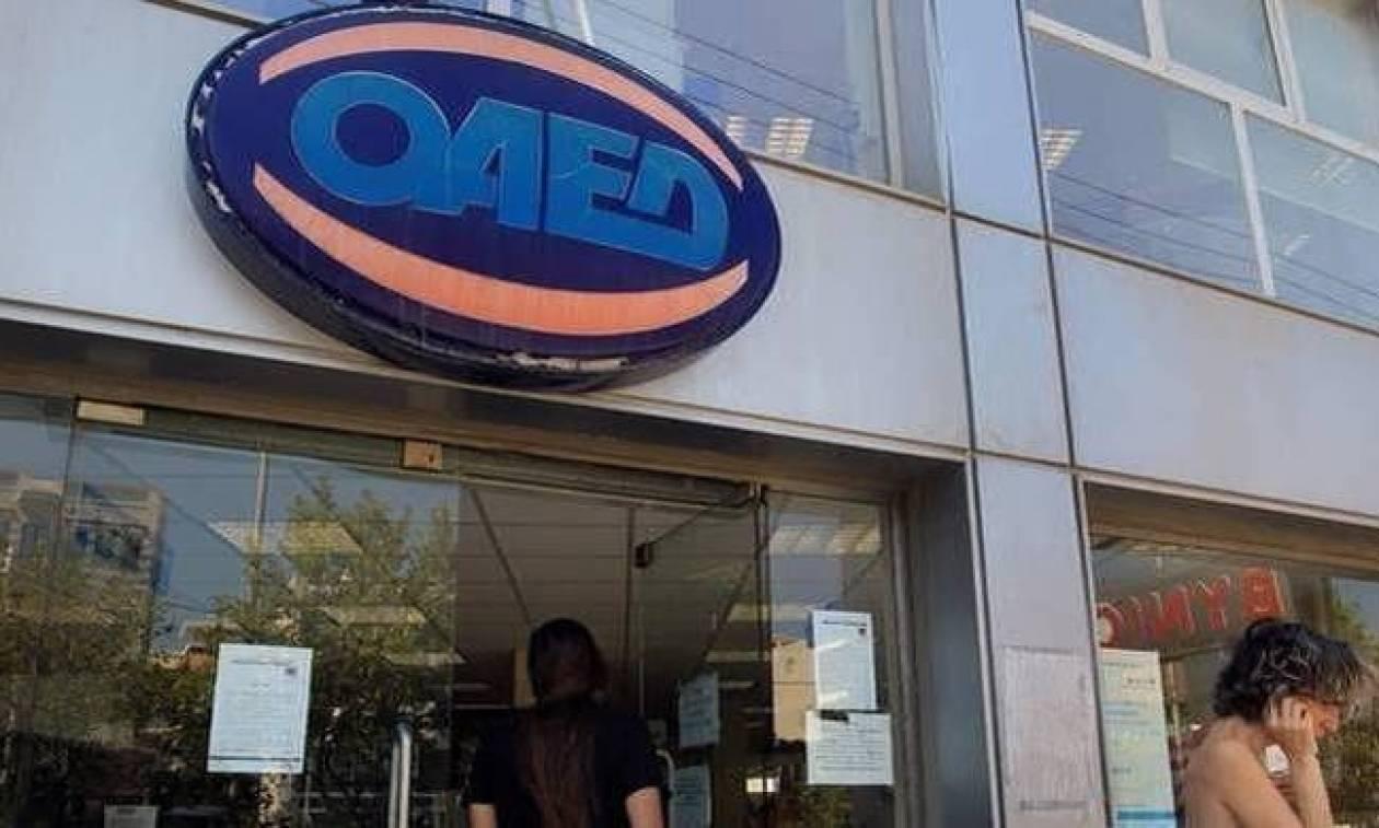 ΟΑΕΔ: Ξεκίνησαν οι αιτήσεις για 1.459 προσλήψεις σε επιχειρήσεις