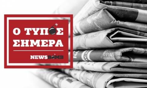 Εφημερίδες: Διαβάστε τα πρωτοσέλιδα των εφημερίδων (06/10/2017)