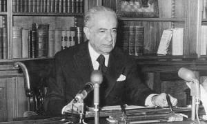 Η Βουλή των Ελλήνων τιμά τον Κωνσταντίνο Τσάτσο