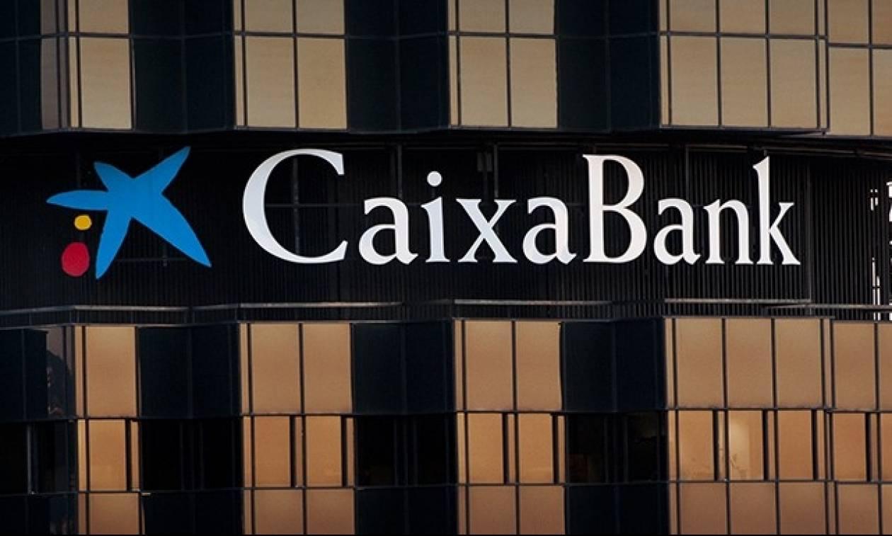 Και νέα τράπεζα ανακοίνωσε πως αποχωρεί από την Καταλονία