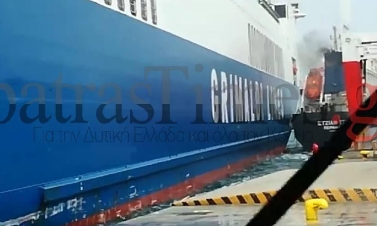 Απίστευτο! Τρία πλοία συγκρούστηκαν στο λιμάνι της Πάτρας (pic)