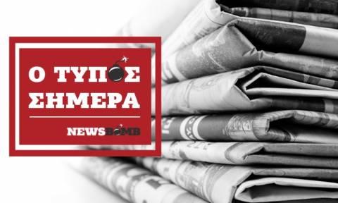 Εφημερίδες: Διαβάστε τα πρωτοσέλιδα των εφημερίδων (08/10/2017)