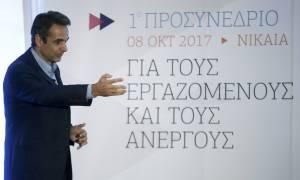 Μητσοτάκης: Χρειάζεται επενδυτική έκρηξη 100 δισ. ευρώ