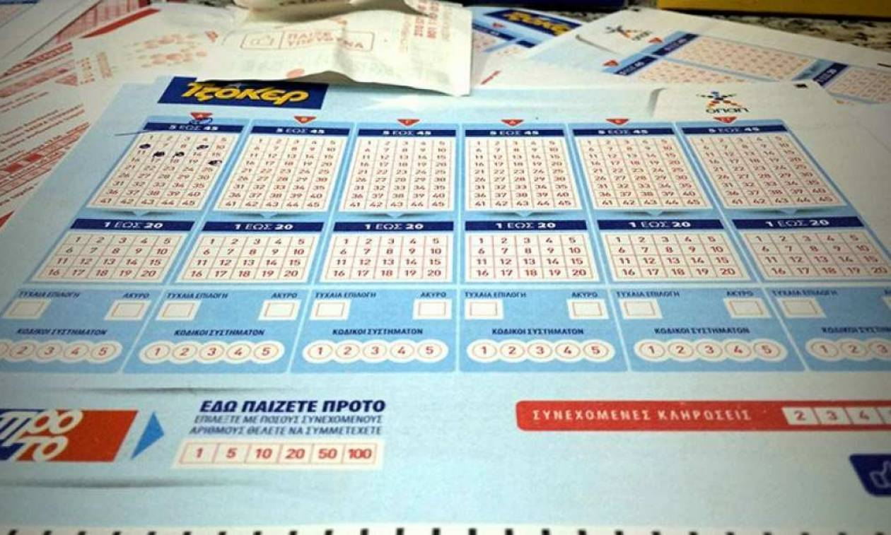 Τζόκερ κλήρωση [1851]: Οι τυχεροί αριθμοί που κερδίζουν τις 700.000 ευρώ!