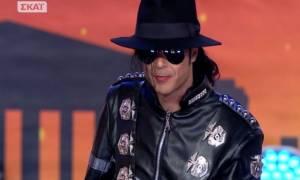 Ελλάδα έχεις ταλέντο: Εμφανίστηκε στη σκηνή a la Μάικλ Τζάκσον – Κατάφερε να περάσει;