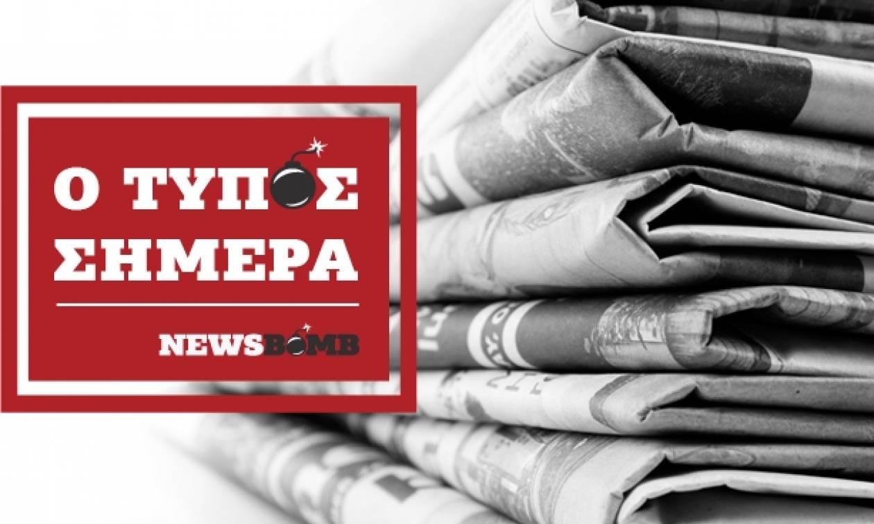 Εφημερίδες: Διαβάστε τα πρωτοσέλιδα των εφημερίδων (09/10/2017)