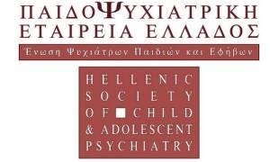 Παρέμβαση κόλαφος: Αντίθετη η Παιδοψυχιατρική Εταιρεία Ελλάδος στην αλλαγή φύλου στα 15 έτη