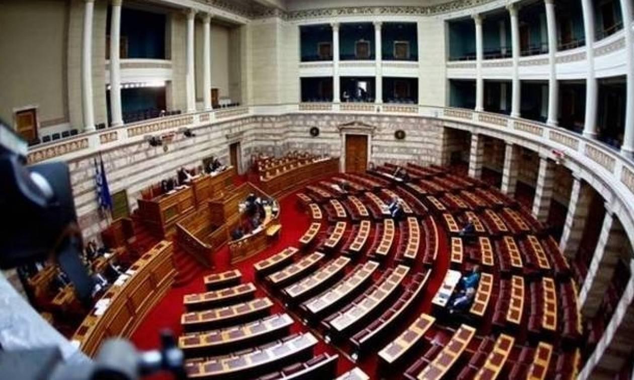 Βουλή live: Η συζήτηση για το νομοσχέδιο για την αλλαγή φύλου