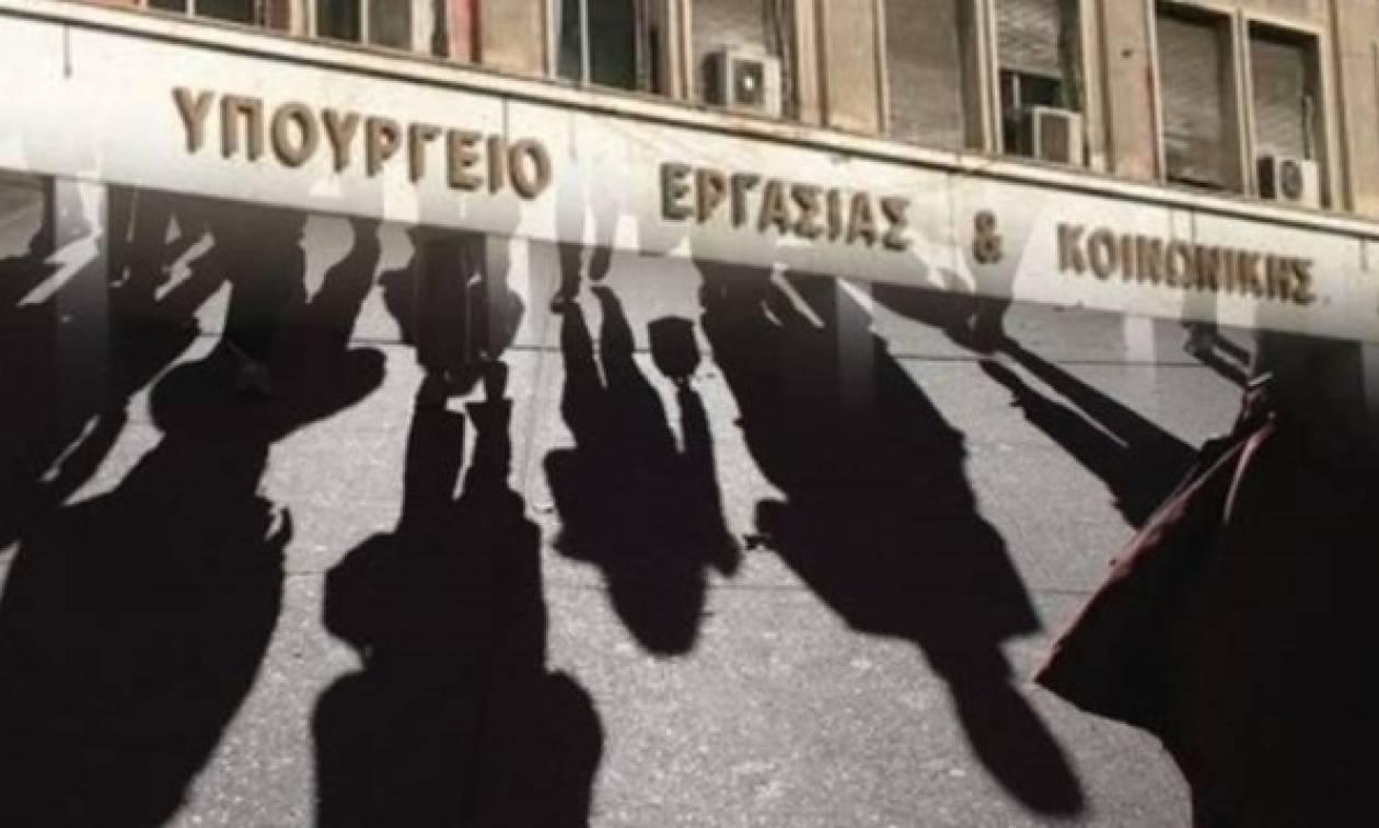 ΕΦΚΑ: Πότε λήγει η προθεσμία καταβολής των ασφαλιστικών εισφορών