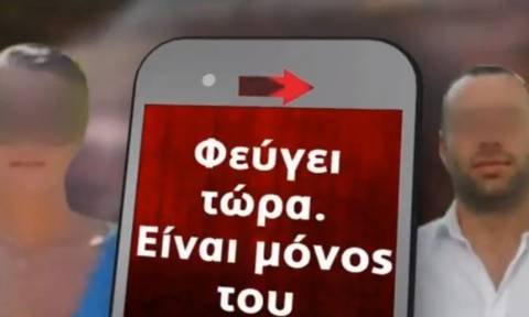 Δολοφονία γιατρού: Τα SMS της γυναίκας του με τον Βούλγαρο δολοφόνο και εραστή της (vid)