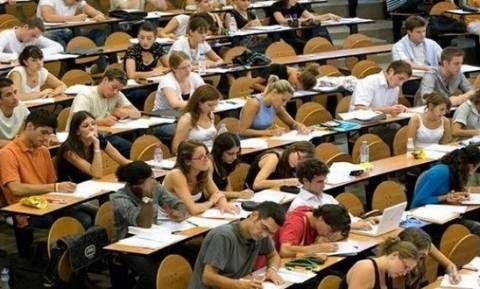 Φοιτητικό επίδομα 2017: Μάθετε πώς θα το διεκδικήσετε και πού θα κάνετε αίτηση