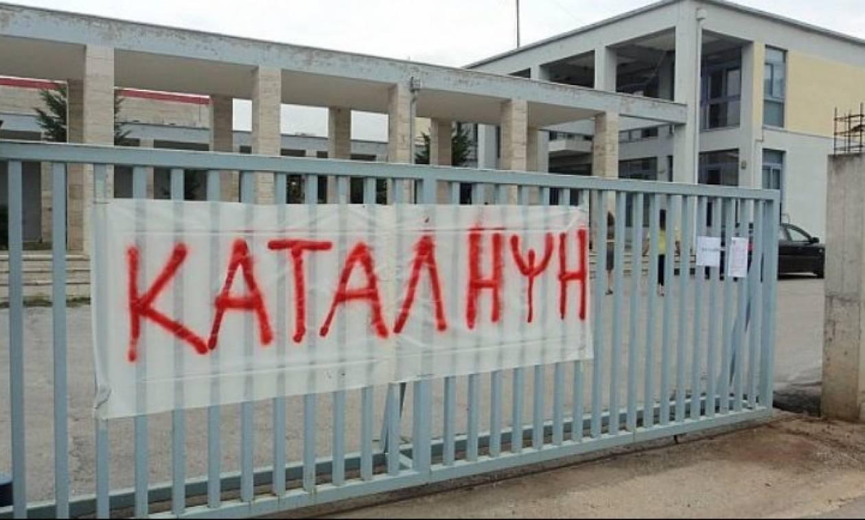 Κρήτη: Στο «χορό» των καταλήψεων 11 σχολεία