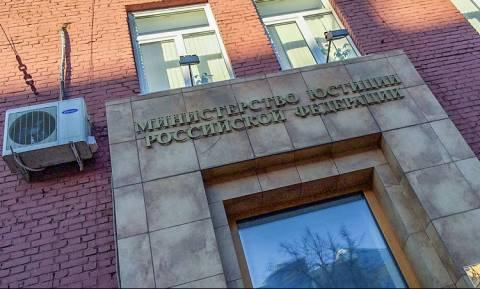 """Минюст РФ пригрозил Вашингтону """"зеркальными мерами"""" из-за притеснения RT и Sputnik в США"""