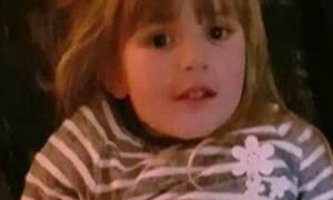 Ραγδαίες εξελίξεις στην υπόθεση της 4χρονης που εμφανίζεται να κακοποιείται σε βίντεο