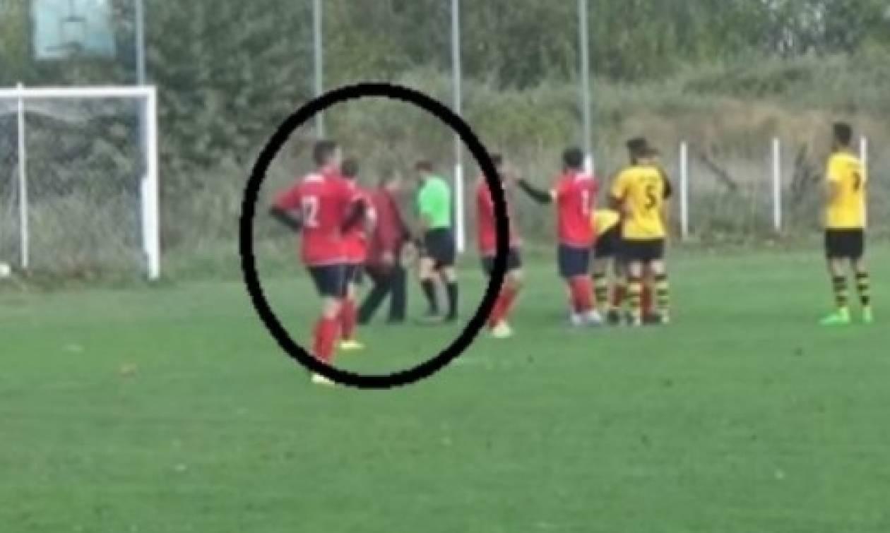 Απίστευτο: Παράγοντας στην Πέλλα προσπάθησε να ξεγυμνώσει διαιτητή για ένα πέναλτι (video)