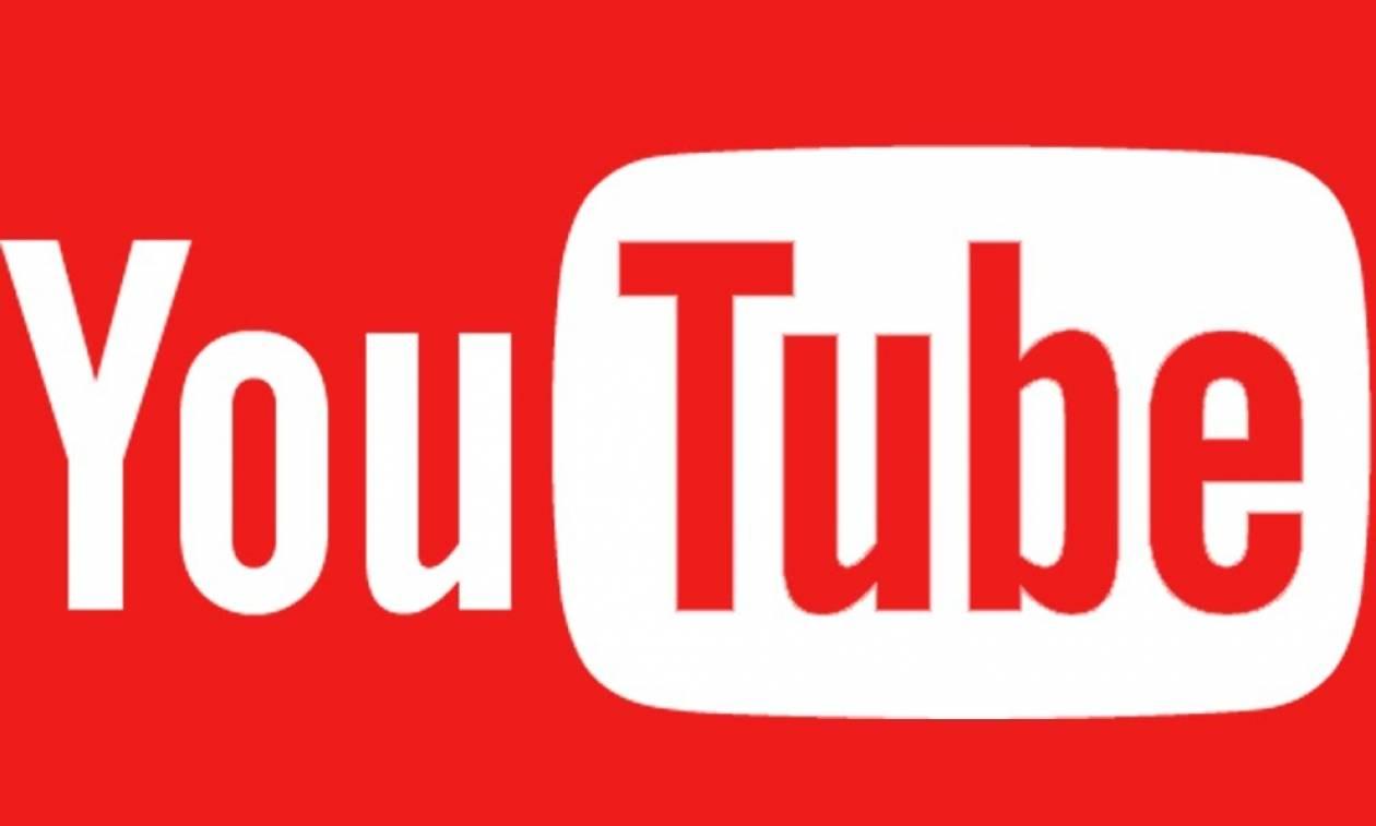 Πώς να βελτιώσετε τη «σχέση» σας με το YouTube