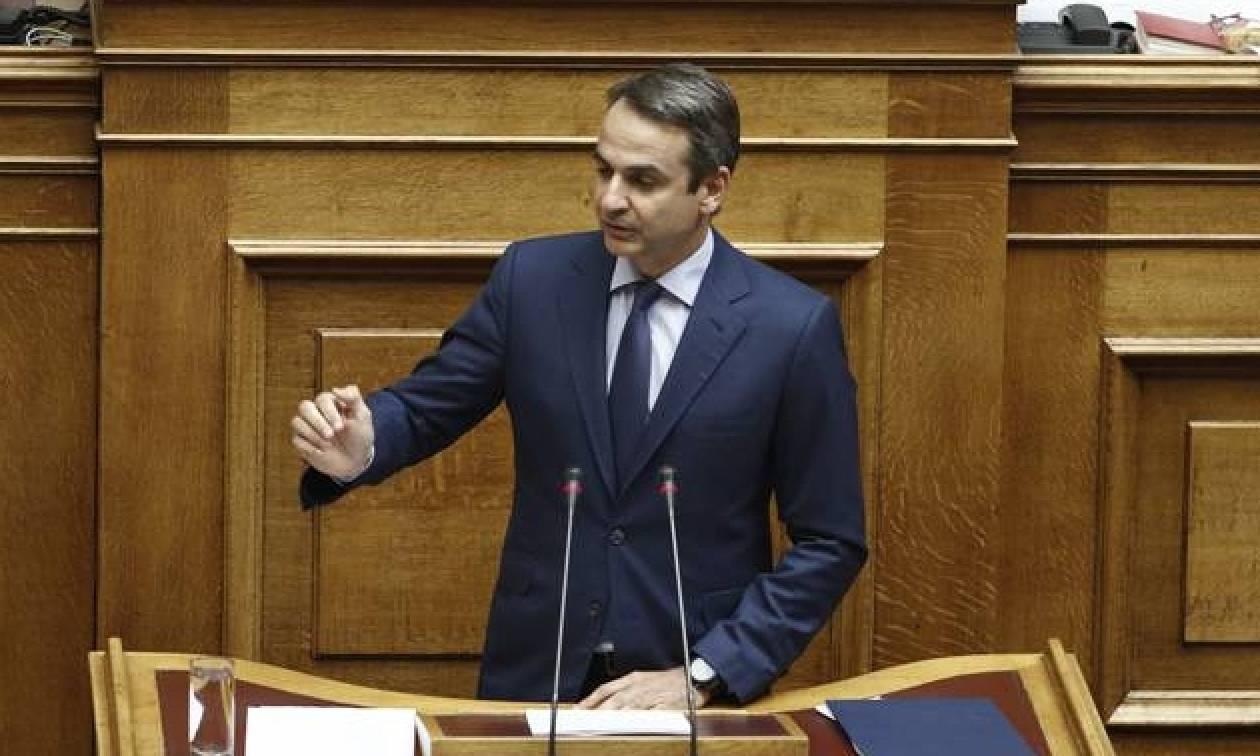 Κυριάκος Μητσοτάκης: Η ψηφοφορία θα δείξει εάν υπάρχει δεδηλωμένη στο Κοινοβούλιο