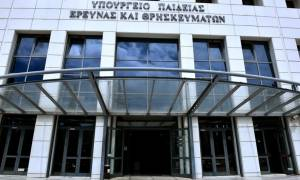 Προσοχή Μέχρι σήμερα οι αιτήσεις των αποφοίτων ΕΠΑΛ για 950 θέσεις μαθητείας στη Βόρεια Ελλάδα