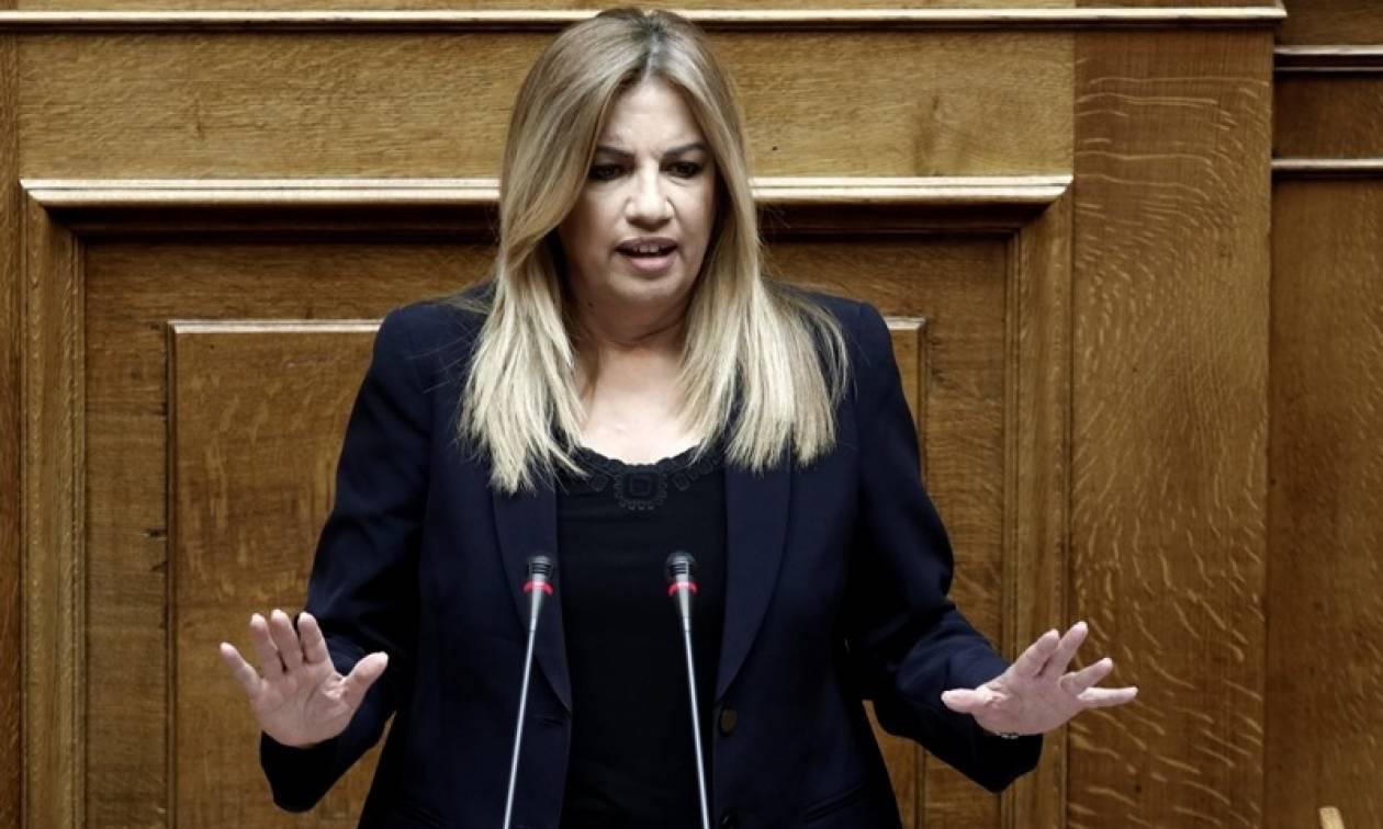 Γεννηματά: Όποιος θέλει κόμματα «μπαλαντέρ» δεκανίκια των ΣΥΡΙΖΑ και ΝΔ να ψάξει αλλού