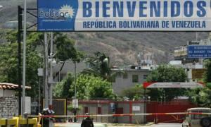 Κολομβία Βρέθηκε μυστικός ομαδικός τάφος στα σύνορα με τη Βενεζουέλα