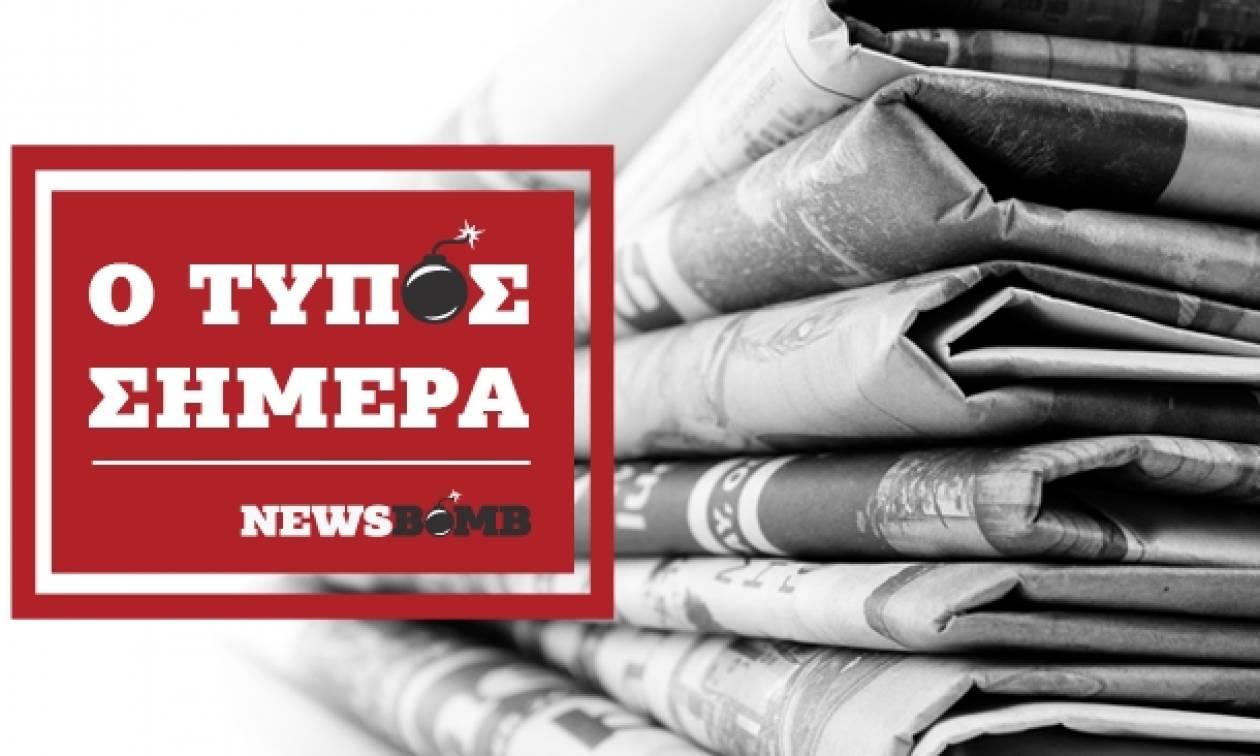 Εφημερίδες: Διαβάστε τα πρωτοσέλιδα των εφημερίδων (11/10/2017)