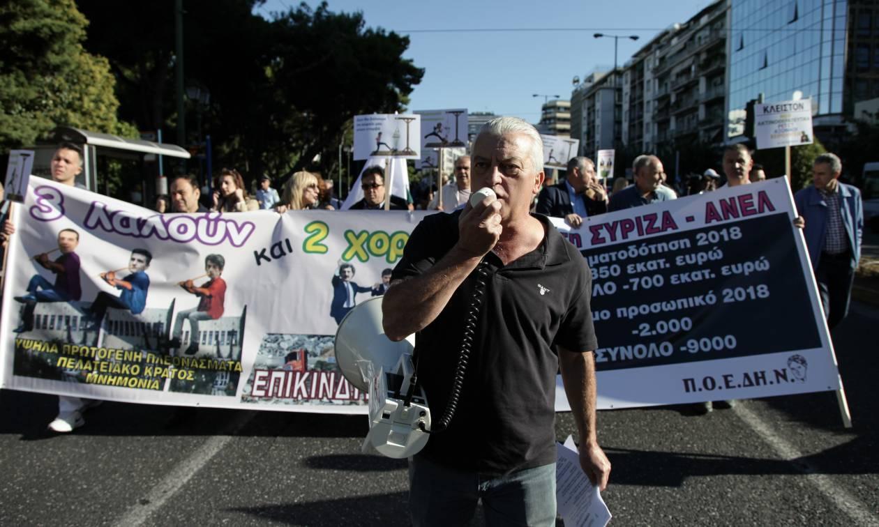Πορεία ΠΟΕΔΗΝ - Κυκλοφοριακό χάος στην Αθήνα: Ποιοι δρόμοι είναι κλειστοί (pics)