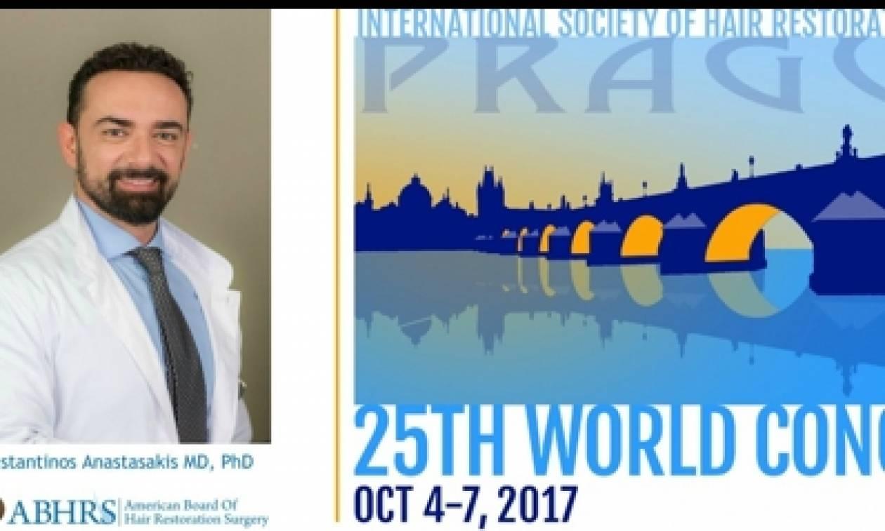 Νέες θεραπείες στη μεταμόσχευση μαλλιών στο 25ο παγκόσμιο συνέδριο της ISHRS